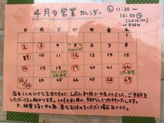IMG_6154.JPG