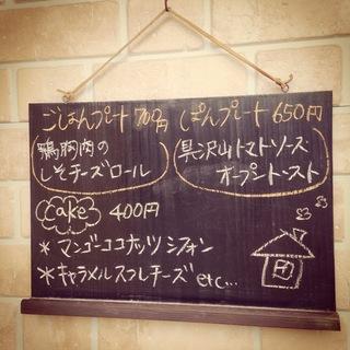 image-df0ac.jpg
